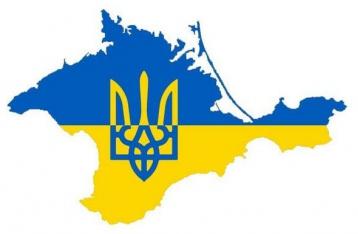 По факту выборов Крыму завели уголовное дело
