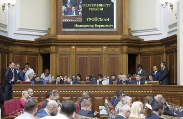 Рада приняла к рассмотрению бюджет-2017