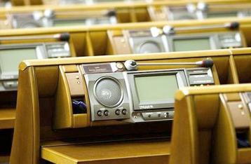 ВР поддержала за основу законопроект о рынке электроэнергии