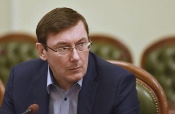 Луценко намерен просить ВР снять неприкосновенность с нардепа Скорика