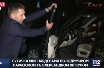 Полиция завела дело из-за драки Парасюка и Вилкула