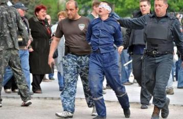 СБУ нашла 8 пыточных в «ДНР» и «ЛНР»