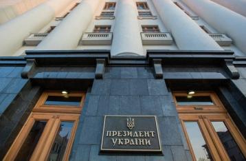 У Порошенко опровергли связь между снятием санкций с РФ и реформами