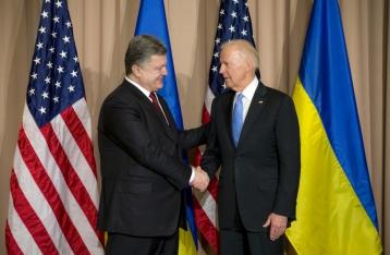 Байден: Киев готов предоставить Донбассу особый статус