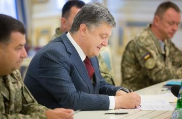 Порошенко подписал указ о демобилизации шестой волны