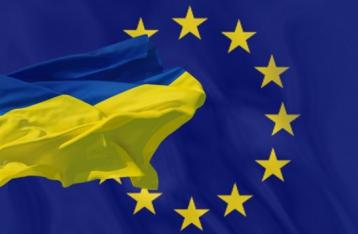 Комитет ЕП проголосовал за безвиз для Украины