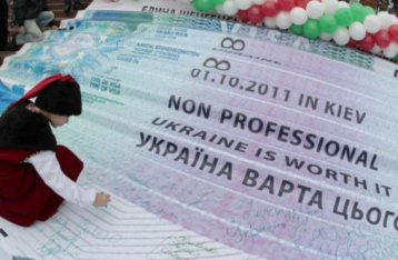 Безвиз для Украины: дело за Европарламентом