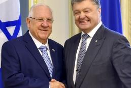 Президент Израиля прервал визит в Украину