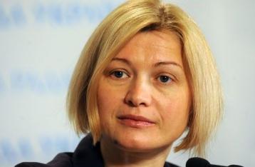 Геращенко считает неуместными высказывания президента Израиля об ОУН