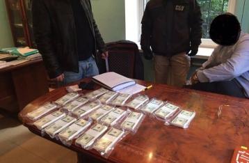 Прокурора ГПУ задержали за взятку в $200 тысяч