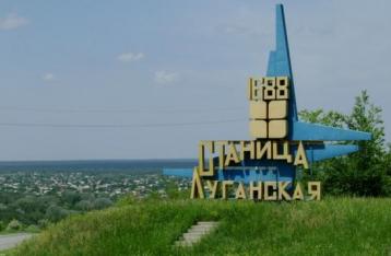 Тука: Станицу Луганскую могут исключить из списка разведения сил