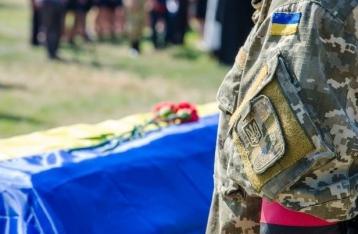 За прошлые сутки погиб один боец АТО, двое – ранены
