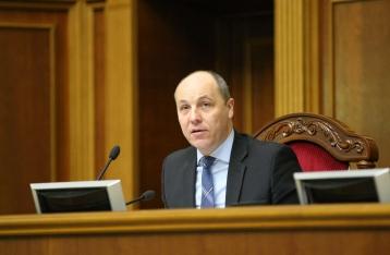 Парубий об увольнении судей: Сегодня состоялся бой старой и новой Украины