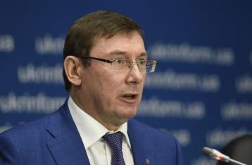 Луценко: Россия передала информацию о еще 291 предателе