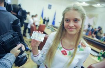 Украина с сегодняшнего дня переходит на биометрические паспорта