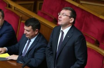 В НАБУ раскритиковали инициативу Луценко по изменению УПК