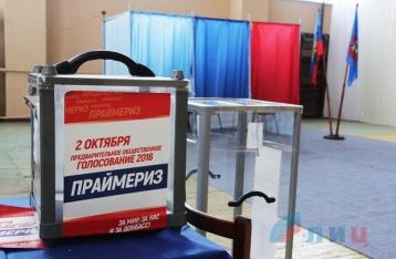 В «ДНР» и «ЛНР»  проходят праймериз