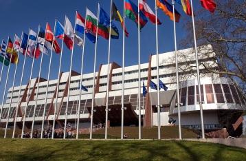 Совет Европы выделит на украинские реформы €45 миллионов