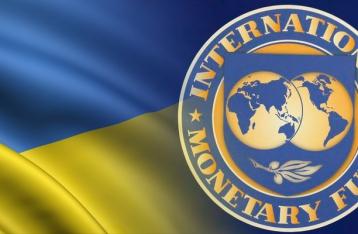 В следующем году Украина может получить от МВФ $5,4 миллиарда