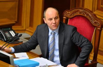 Парубий: ВР рассмотрит введение визового режима с РФ уже на этой сессии