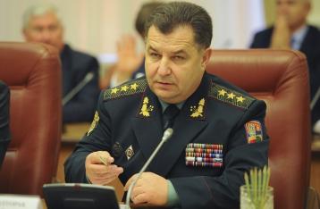 Полторак рассказал, какое оружие Украина может получить от США