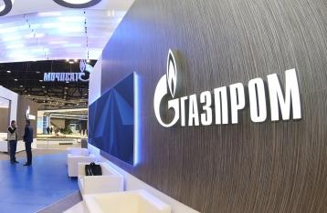 АМКУ подал иск о принудительном взыскании штрафа с «Газпрома»