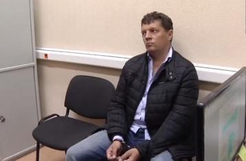 МИД вызвал консула РФ из-за Сущенко