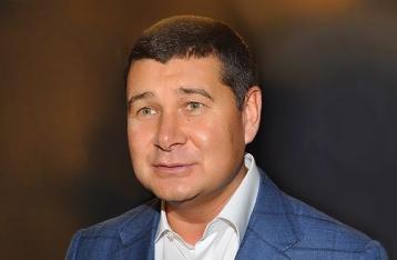 САП подозревает, что Онищенко получил гражданство России