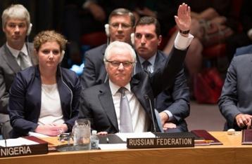 Россия заблокировала в СБ ООН резолюцию по Сирии