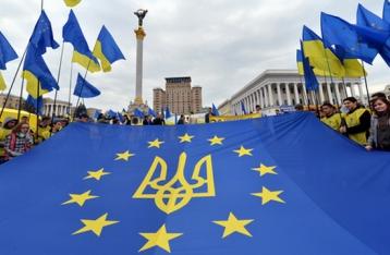 Саммит Украина-ЕС состоится 24 ноября