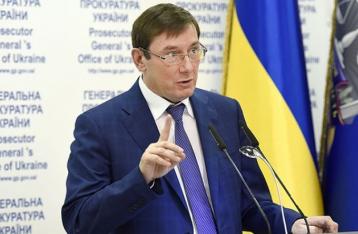 Луценко: ГПУ сообщила о подозрении мэру Бучи и секретарю горсовета