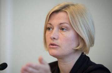 Геращенко считает позицию ЕС по выборам на Донбассе фантастической