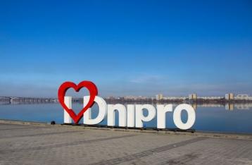 КСУ отказался рассматривать переименование Днепропетровска