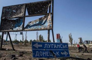 СЦКК: НВФ срывают соглашение о разведении сил на Донбассе