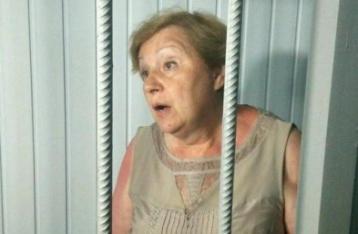 Александровскую выпустили из СИЗО