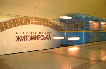 Две станции киевского метро не работают
