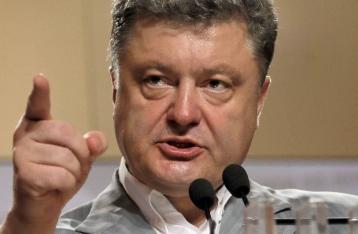 Порошенко призвал мир перестать быть наивным относительно намерений РФ