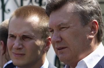 ГПУ сообщила о подозрении и объявила в розыск сына Януковича