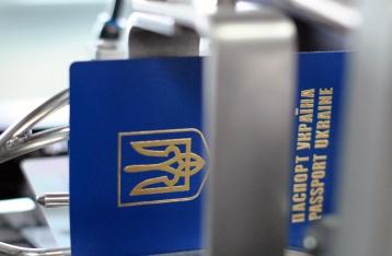 ЕК поддерживает введение безвизового режима с Украиной