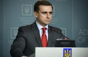 В АП назвали пять пунктов, по которым Киев не поступится на «нормандской встрече»