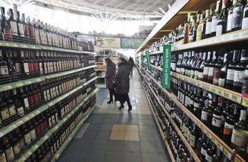Запретный плод: можно ли в Киеве ночью купить алкоголь