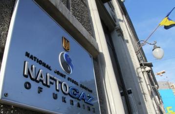 «Нафтогаз» требует от РФ за крымские активы $2,6 миллиарда