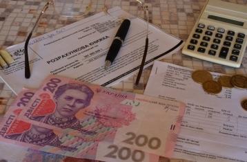 Кабмин разрешил украинцам платить за коммуналку в рассрочку