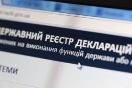 НАПК отказалось менять форму е-декларации