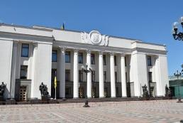 Рада приняла за основу проект предложений к госбюджету-2017