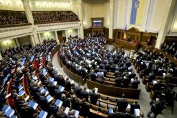 Рада приняла в первом чтении проект госбюджета-2017