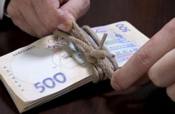 Нардепы увеличили себе зарплаты