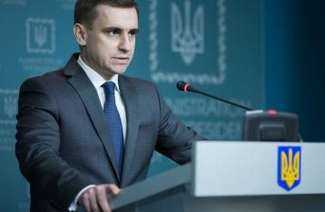 АП: Украина получит доступ к границе с РФ на второй день после выборов на Донбассе