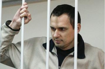 Россия отказалась передать Сенцова Украине