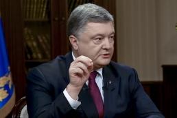 Президент: Украину не собираются менять на Сирию